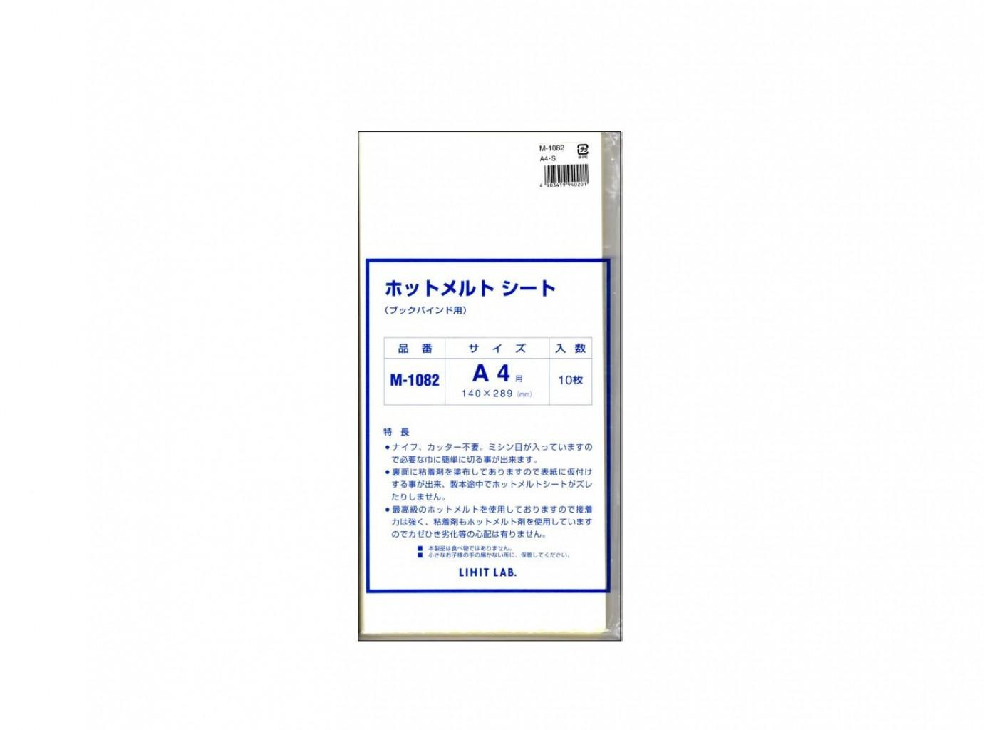 HM014A410