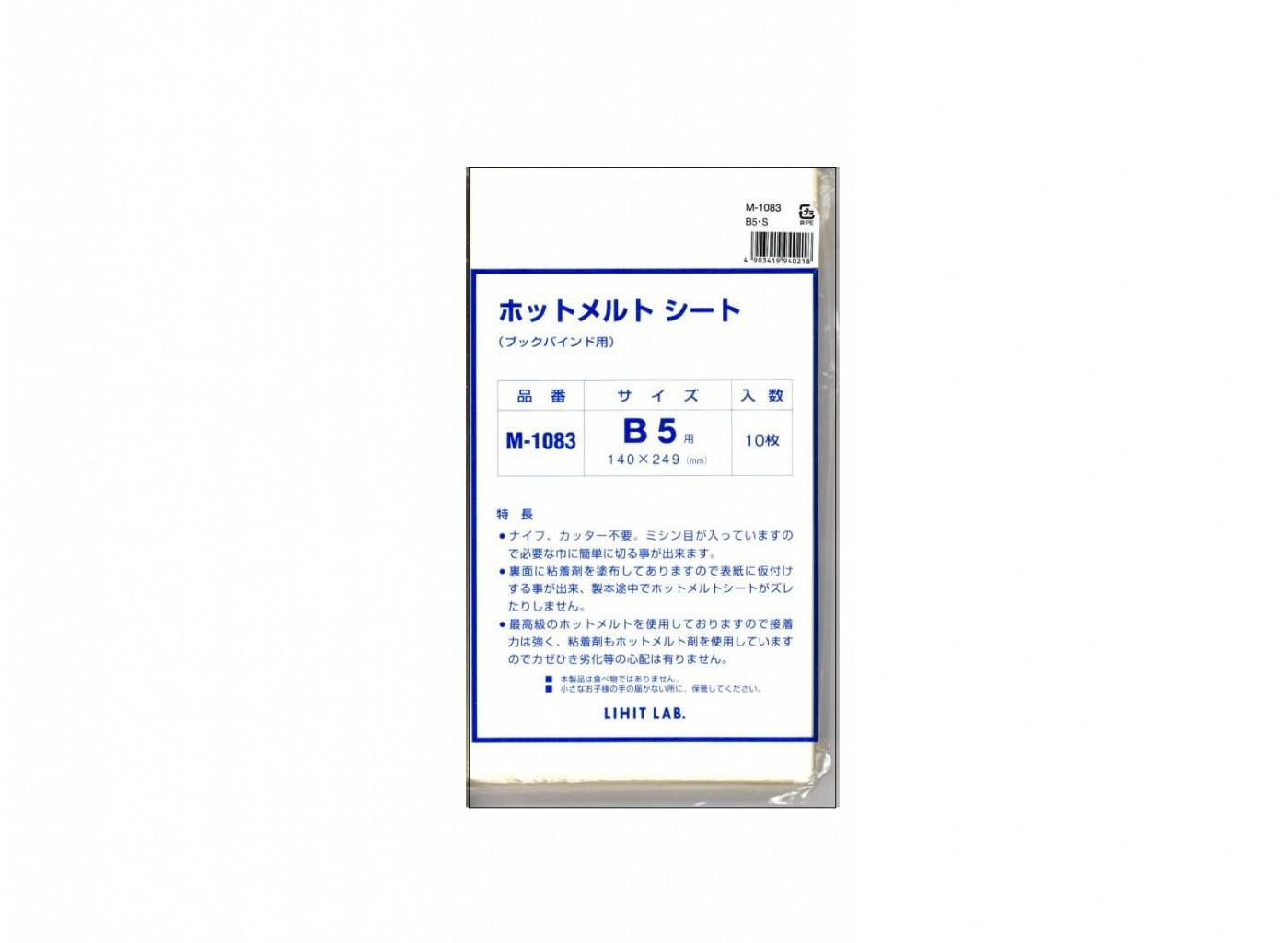 HM014B510