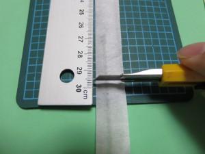 和紙の長さを本文の長さに切る