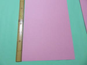 表紙の縦の長さを計る