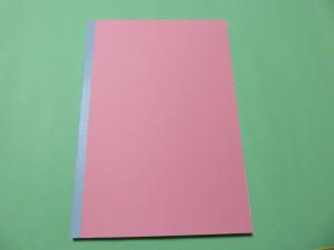 表紙は板目紙を使用しています。3mmほどチリを出しました