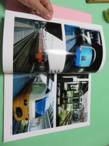 うちの子が撮りためた電車の写真です
