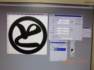 フォトショップで印影を作りました