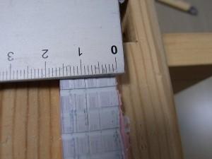 背の幅を測ります