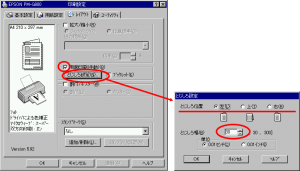 printer-dialog
