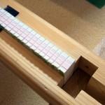 sawing-02